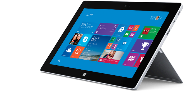 Win a Windows Surface 2 Tablet at SAPAA
